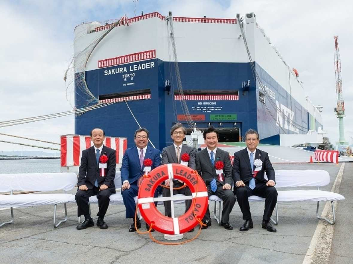 NYK names first Japanese built LNG-fuelled car carrier