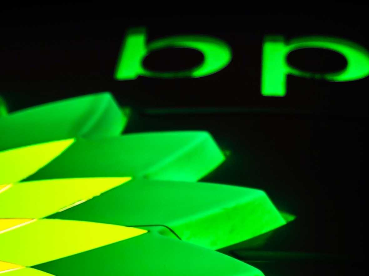 BP ties with Windward to accelerate digitisation of maritime trade