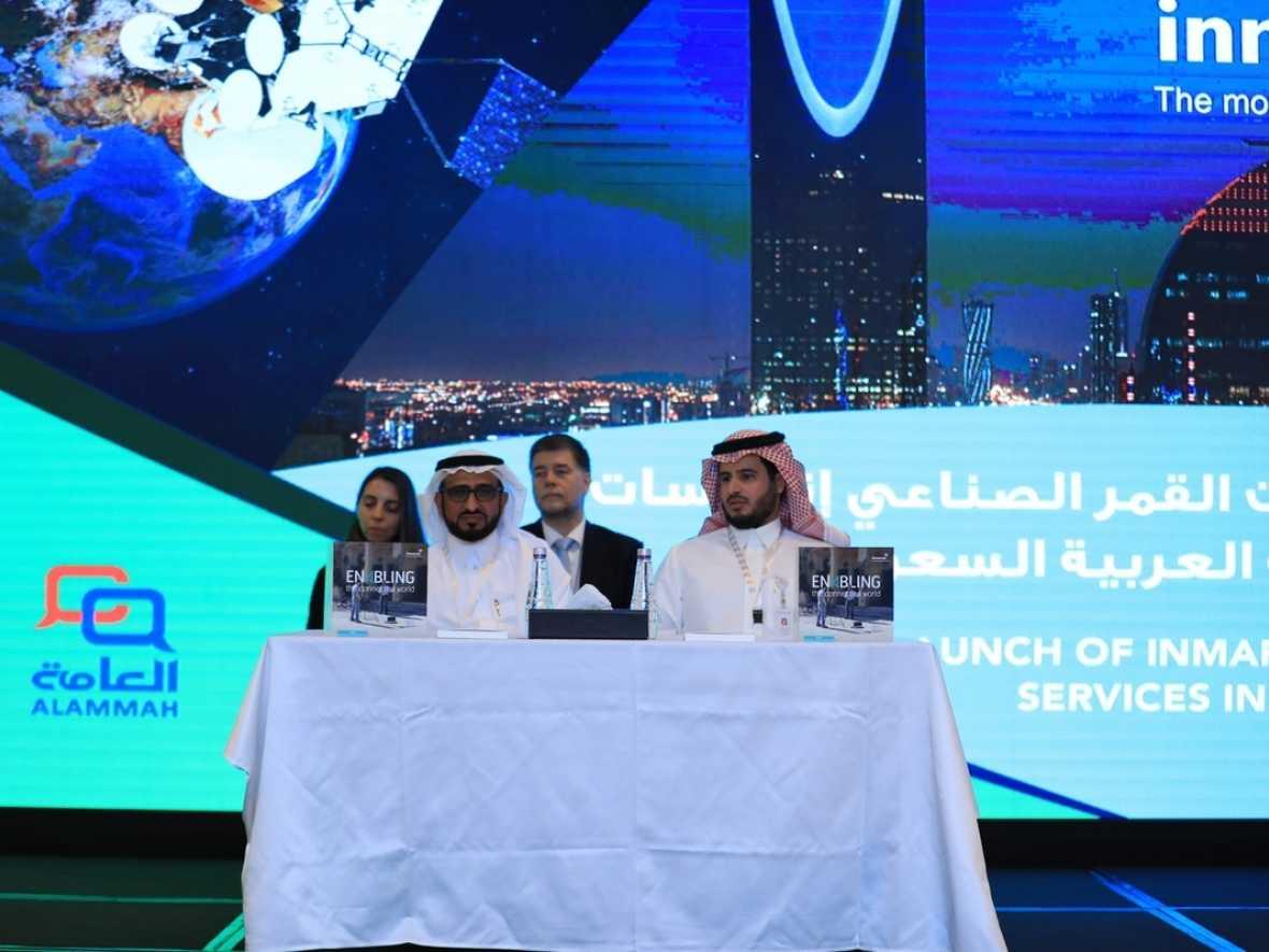 Inmarsat in new Saudi Arabia partnership