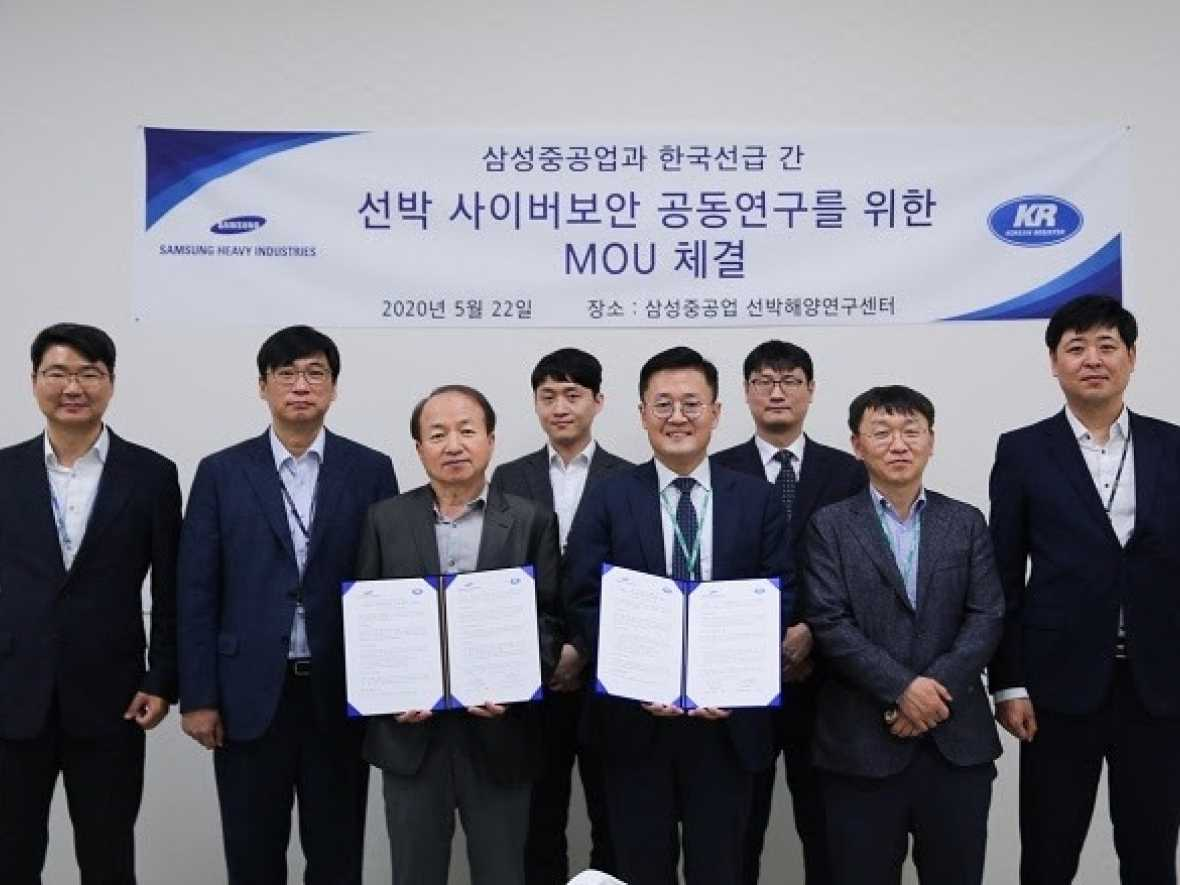 KR and Samsung in cyber security agreement