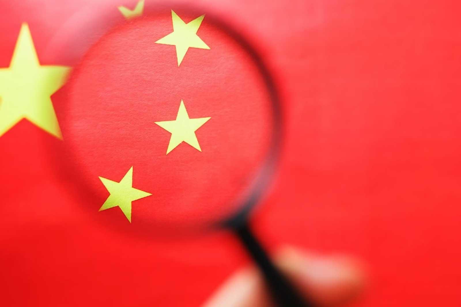 China 190514 132713 75ne6terd