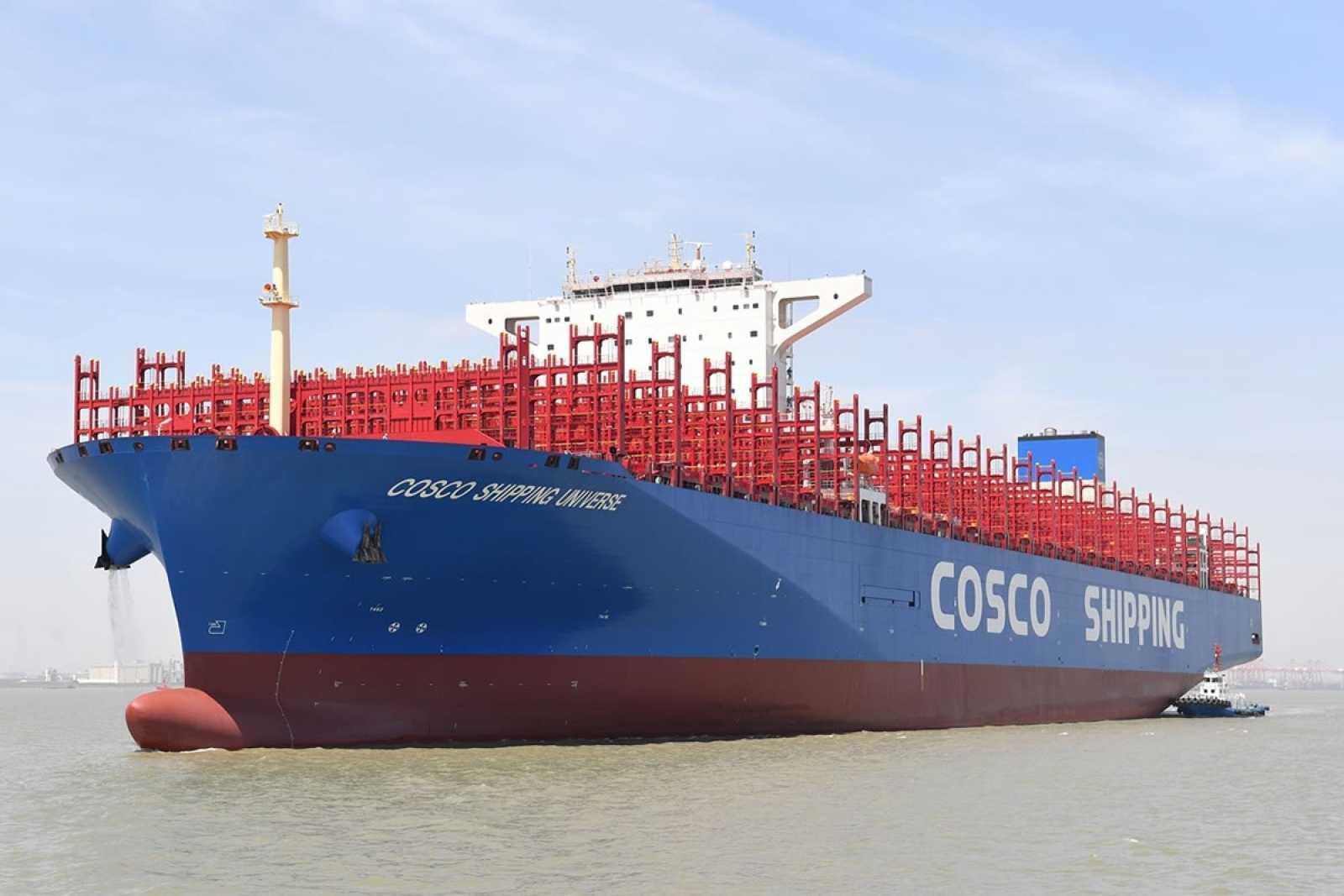 Cosco Shipping Universe Abb