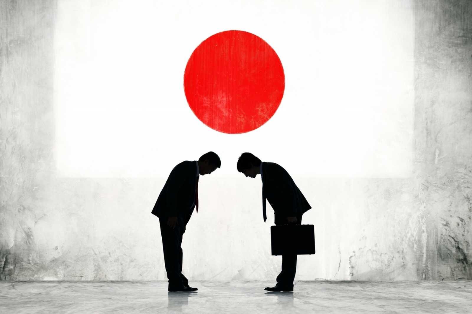 Japan merger