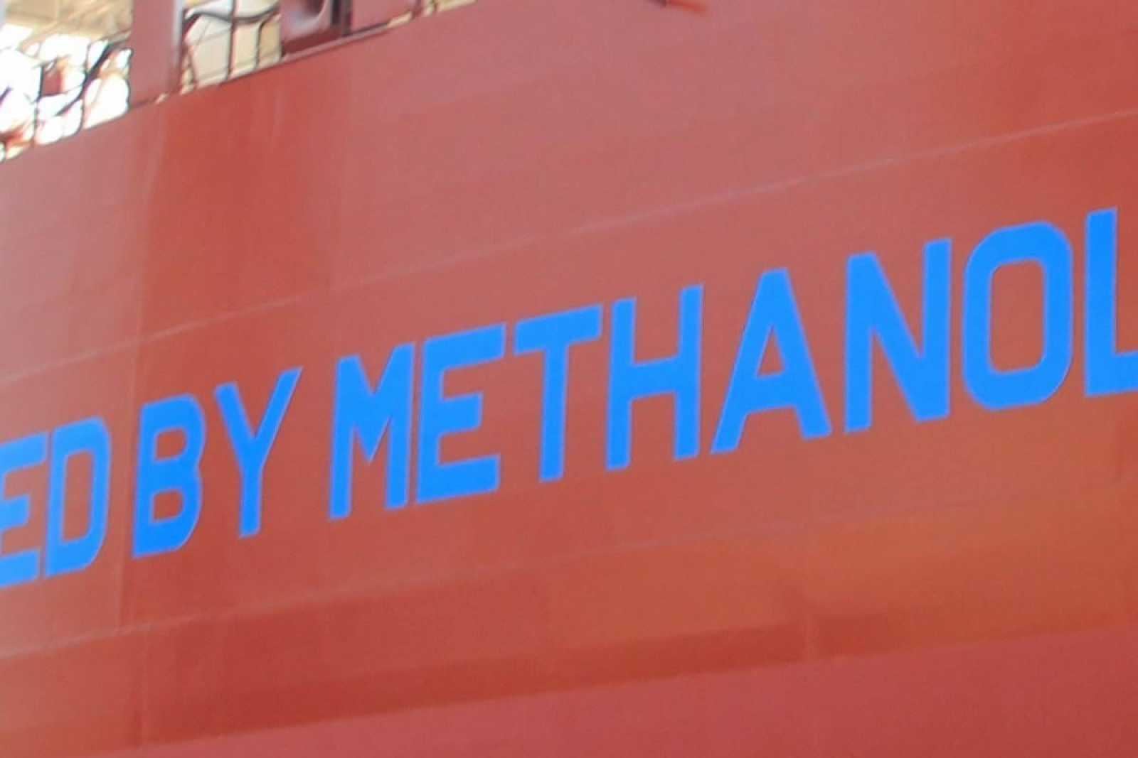 Methanol 75n9b5paf