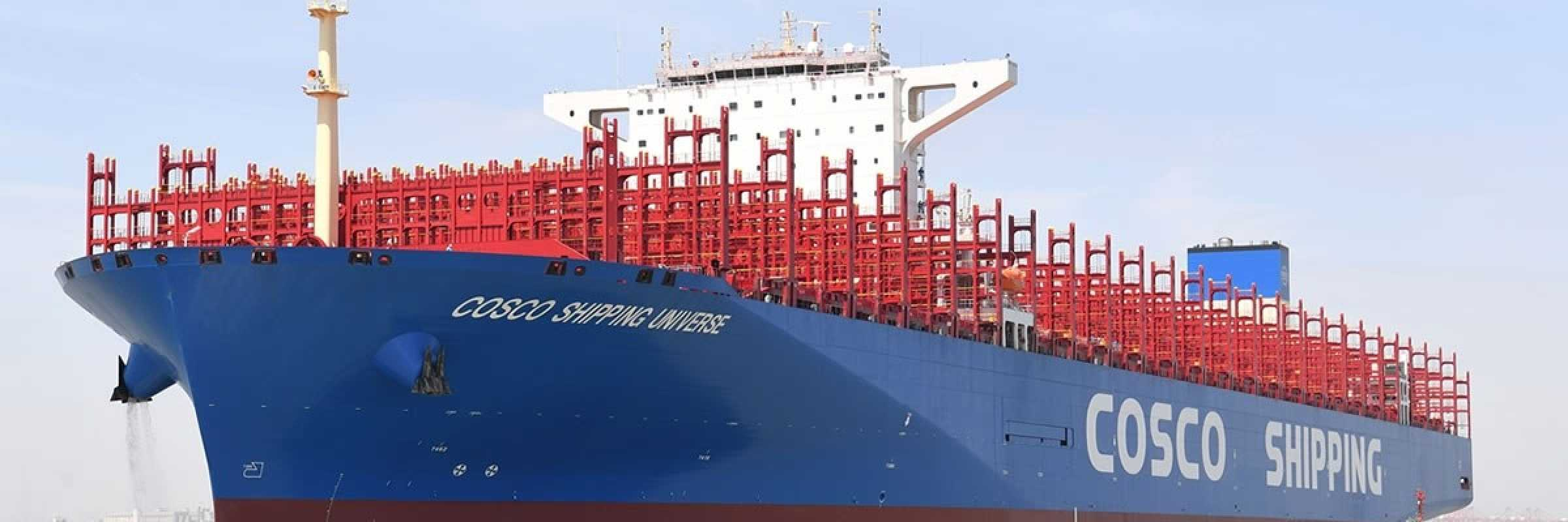 COSCO Shipping Universe equipped with ABB Turbochargers