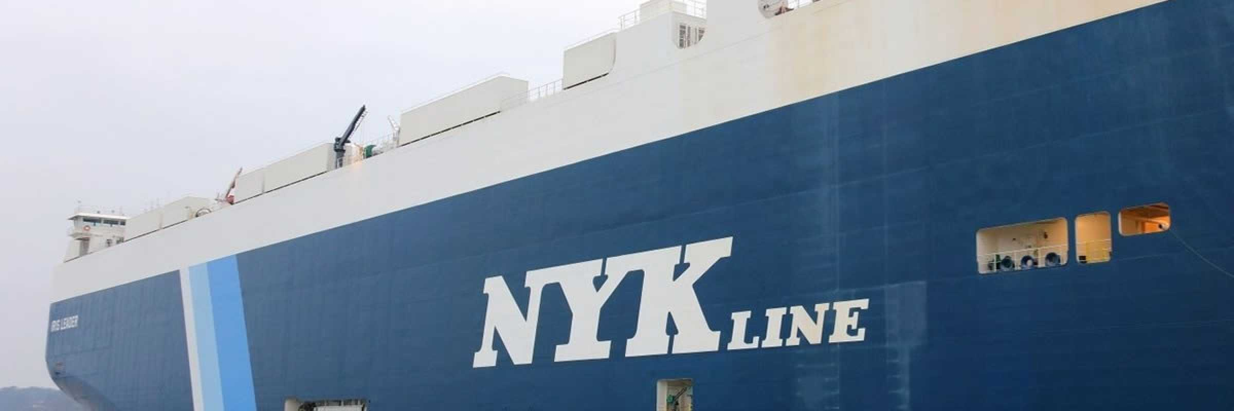 NYK trials autonomous ship in claimed world first