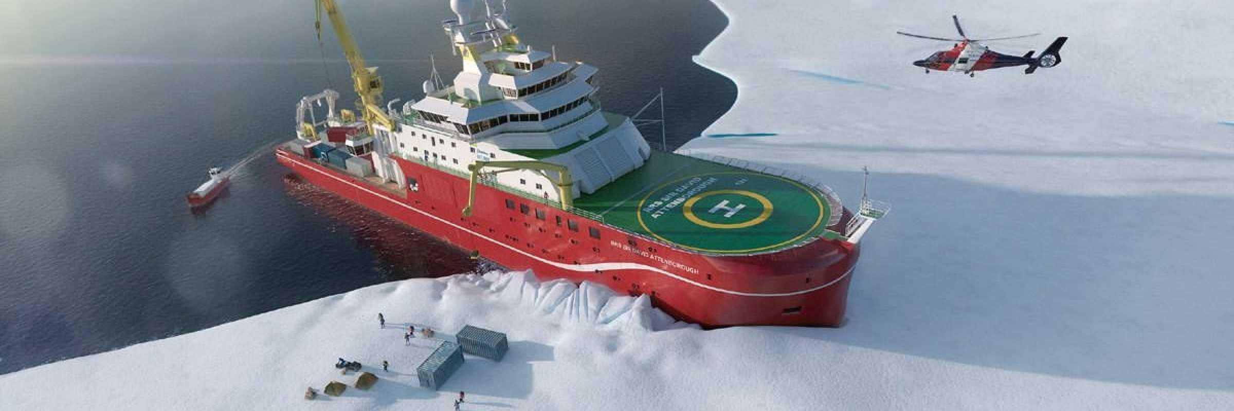Polar Code navigation