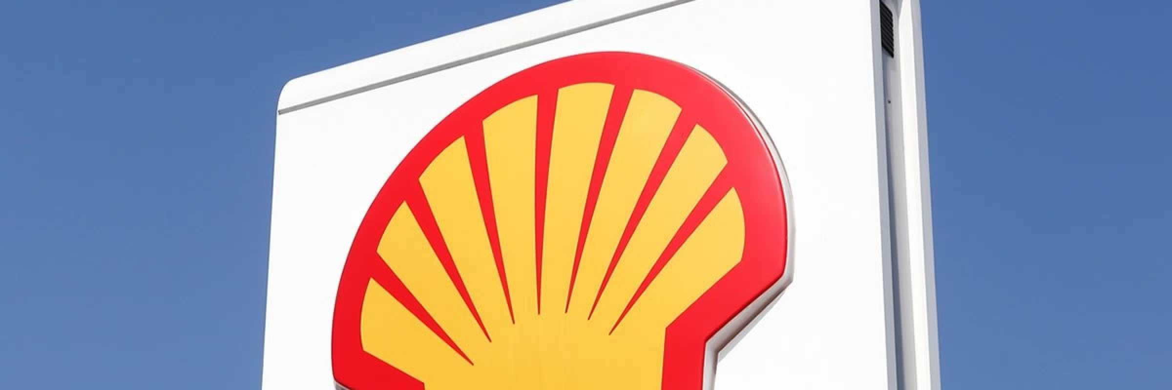 Shell takes stake in Corvus