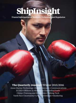 Issue 3 - December 2015