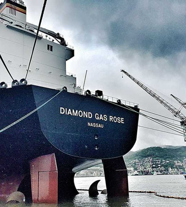 Mitsubishi Shipbuilding christens Diamond Gas Rose, next-generation LNG carrier