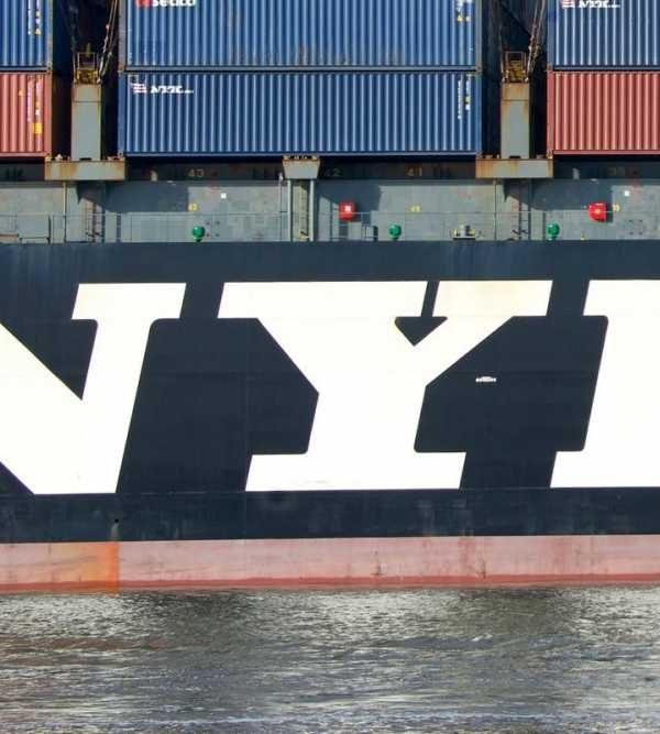 NYK and JMU completes concept design for large LNG-fueled bulk carrier
