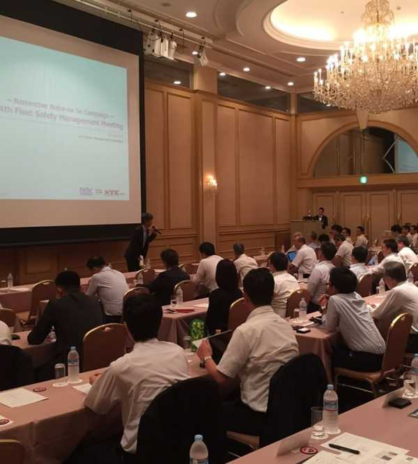 NYK holds fleet safety promotion conferences for shipowners and ship-management companies